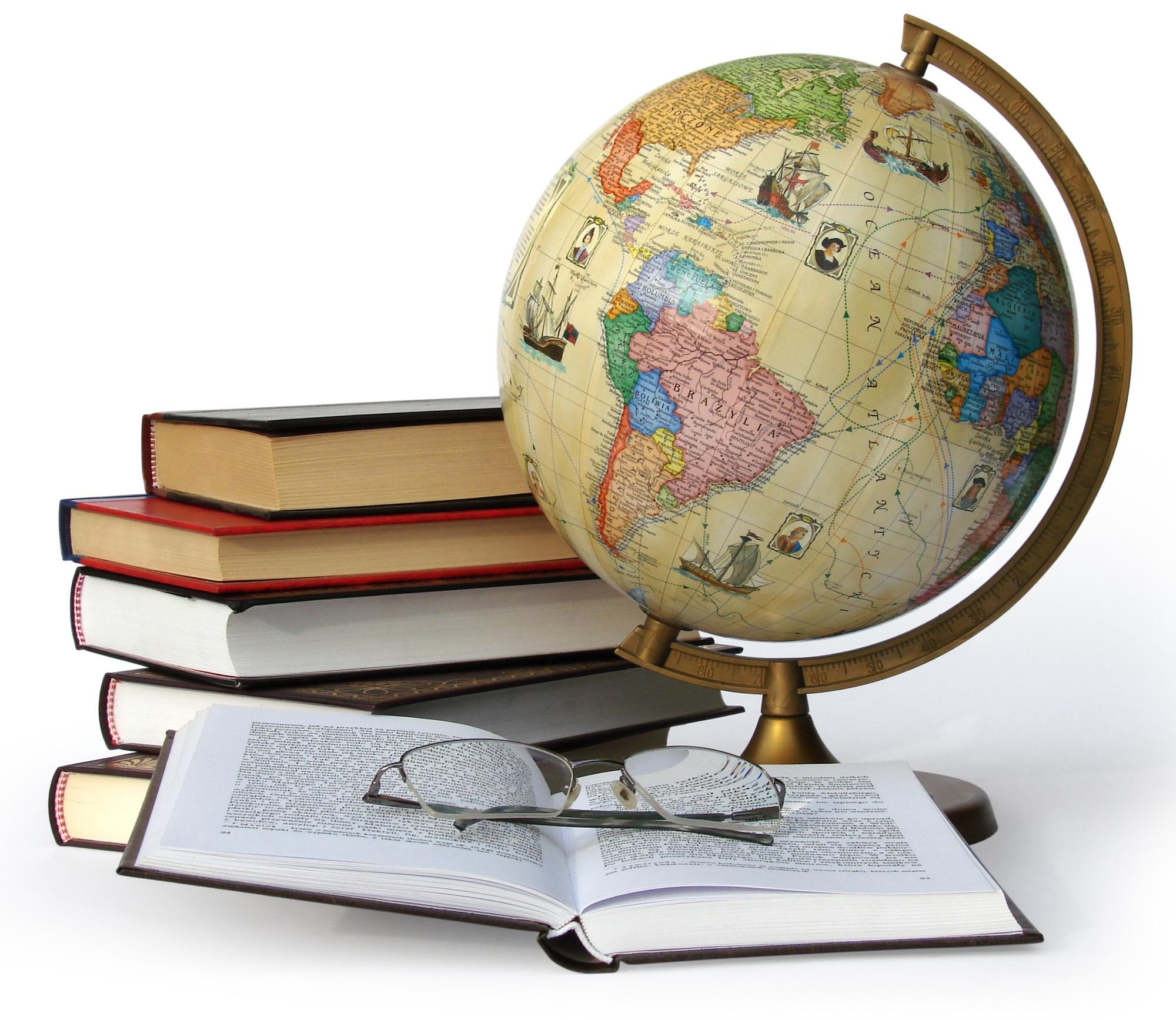 Картинка глобус с книгами